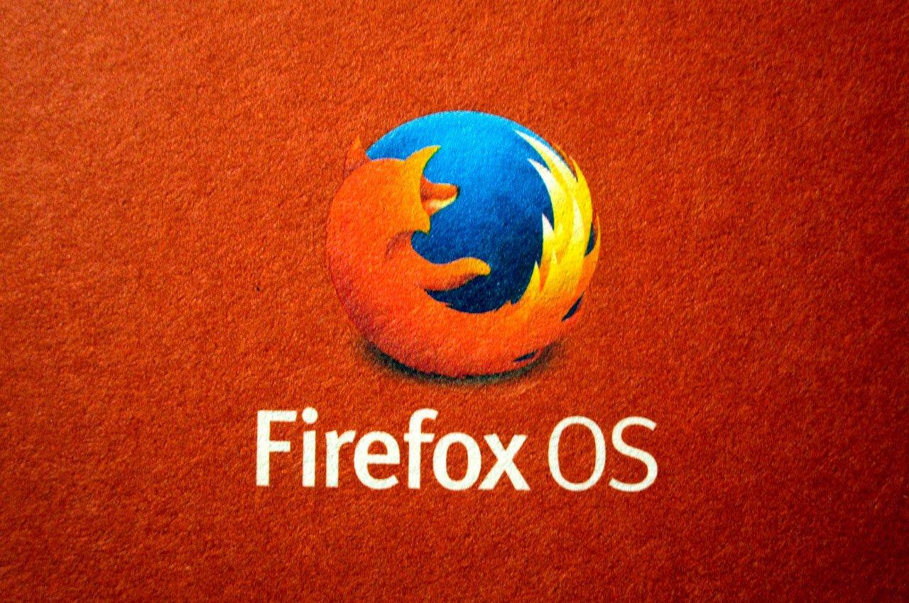 Firefox: el explorador casi extinto